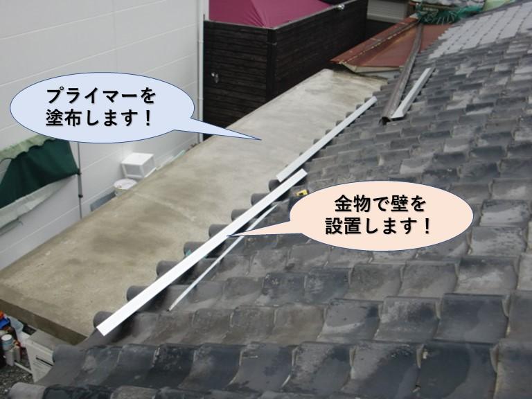 岸和田市の陸屋根の下地調整完了!