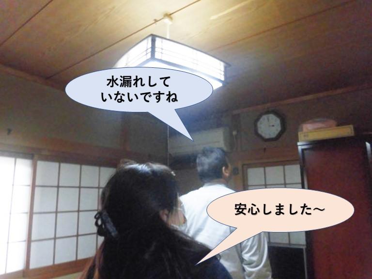 岸和田市のベランダ水かけ試験状況