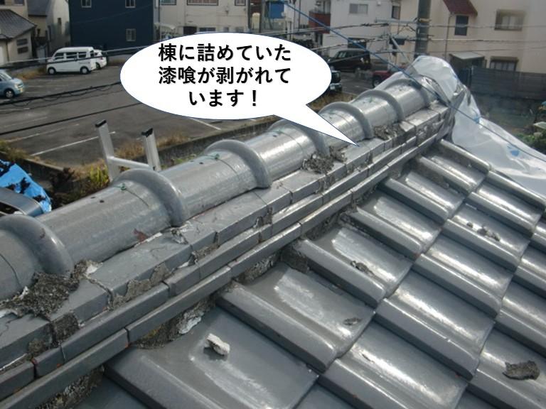 和泉市の棟に詰めていた漆喰が剥がれています