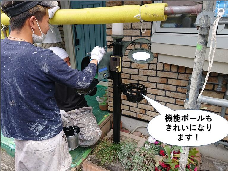 阪南市の機能ポールもきれいになります