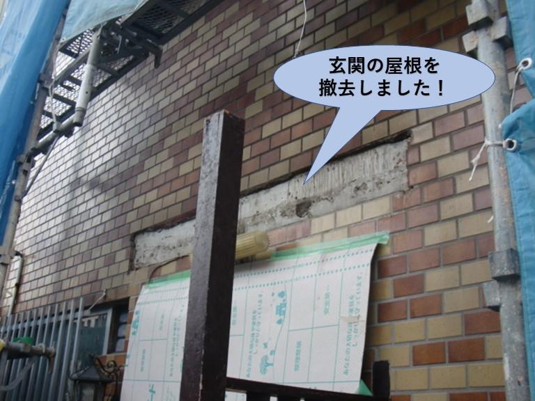 岸和田市の玄関の屋根を撤去しました