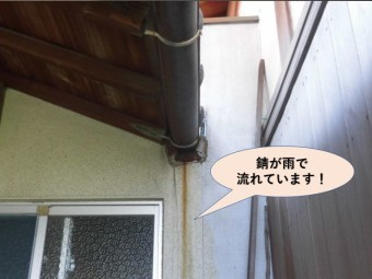 岸和田市阿間河滝町の雨樋の現地調査