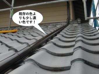 岸和田市の入替えた樋の既存の色よりも濃い色です