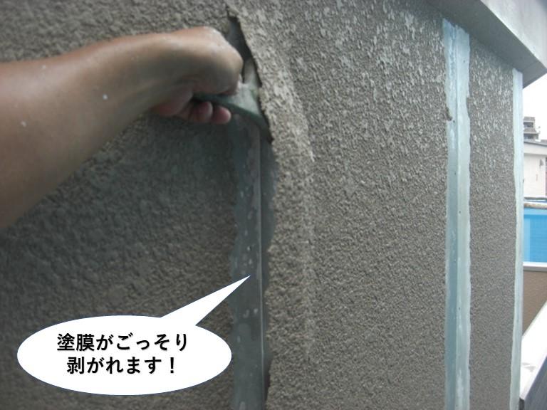 泉大津市の塗膜がごっそり剥がれます