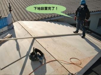 岸和田市の屋根に下地設置完了