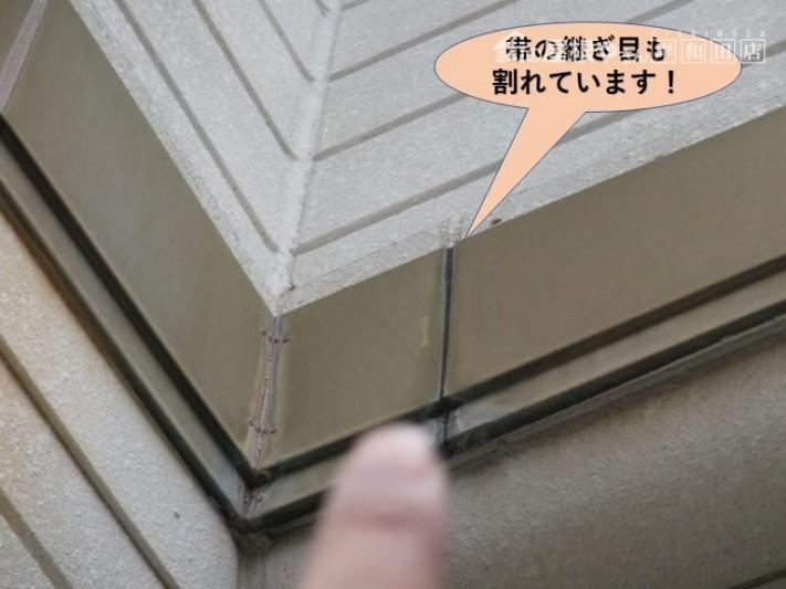 貝塚市の外壁の帯の継ぎ目も割れています