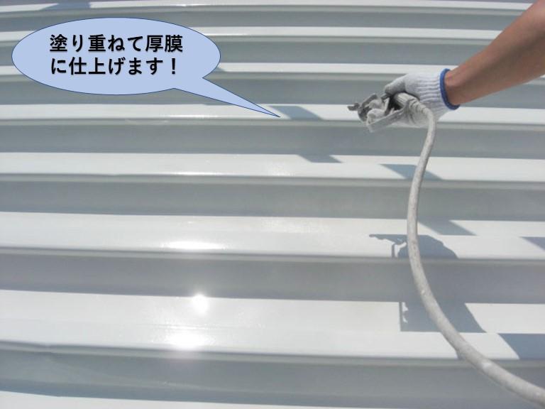 岸和田市の折板屋根を塗り重ねて厚膜に仕上げます