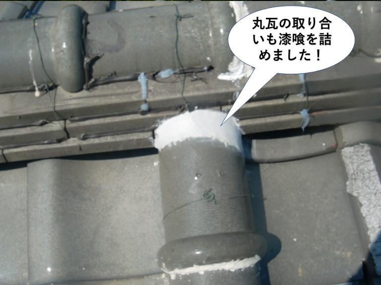 忠岡町の丸瓦の取り合いも漆喰を詰めました
