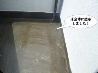 熊取町のベランダの床全体に塗布しました
