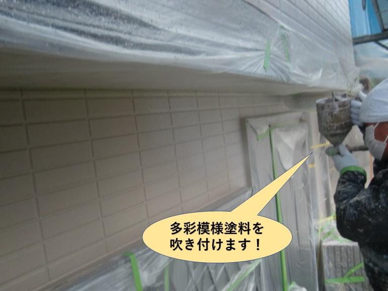 泉大津市の外壁に多彩模様塗料を吹き付けます