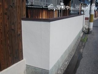 泉北郡忠岡町の塀の笠木も塗装