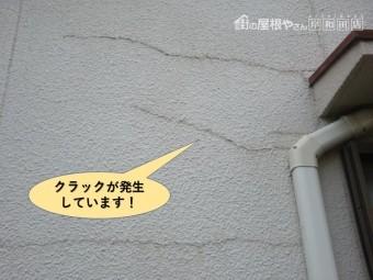 高石市の外壁にクラックが発生