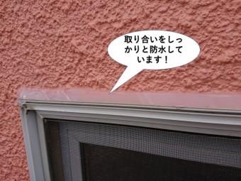泉南市のトイレの窓周りの取り合いを防水しています