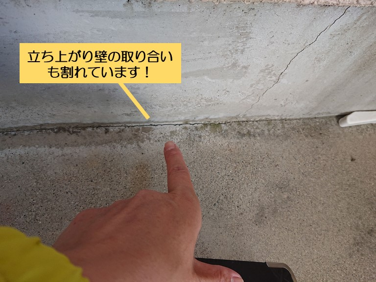 泉南市のベランダの立ち上がり壁との取り合いも割れています