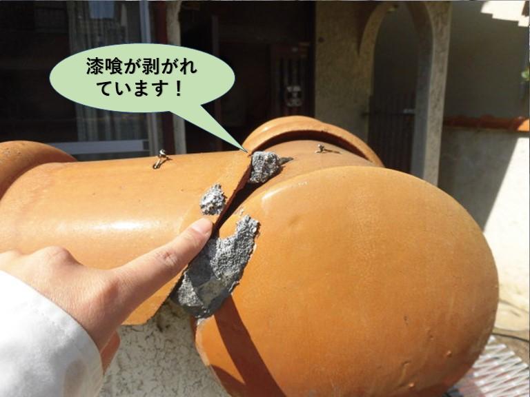 岸和田市の塀の漆喰が剥がれています