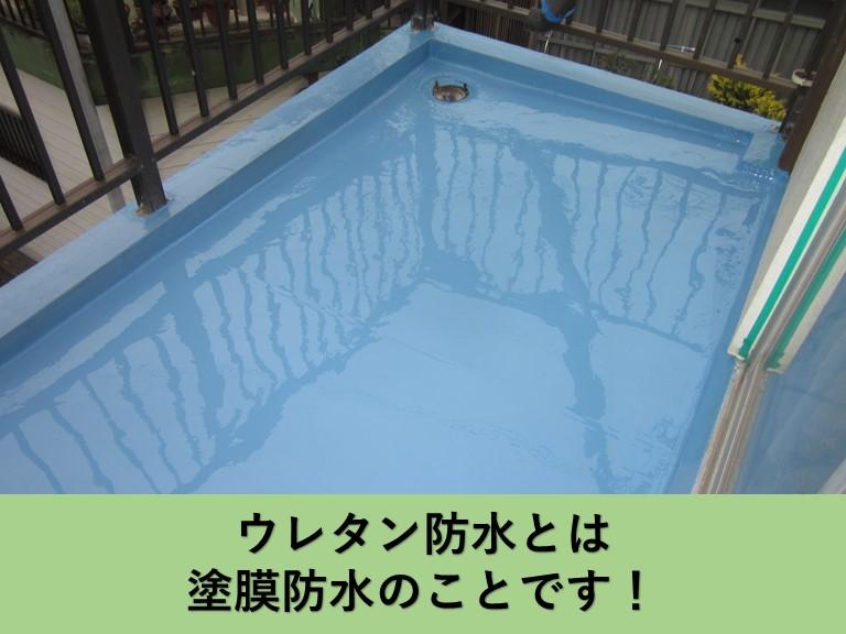 和泉市のベランダのウレタン防水