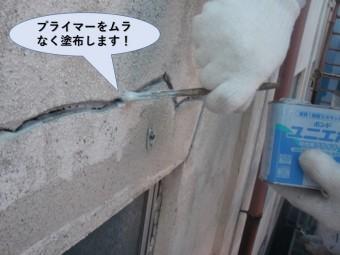 岸和田市のクラックの溝にプライマーをムラなく塗布します!