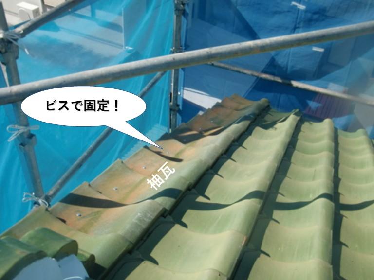 泉大津市の袖瓦をビスで固定