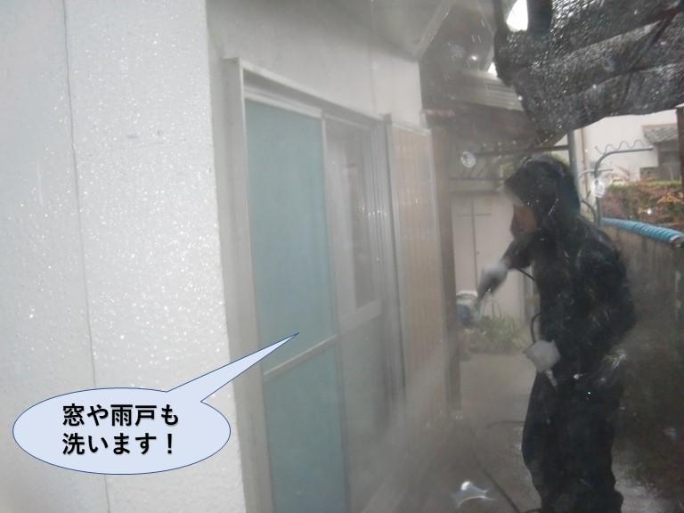 泉佐野市の窓や雨戸も洗います
