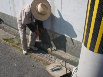 泉北郡忠岡町の塀の基礎巾木補修