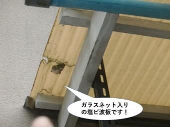 岸和田市のガラスネット入りの塩ビ波板