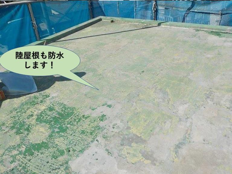 泉佐野市の陸屋根も防水