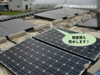 泉大津市のガレージの陸屋根も防水