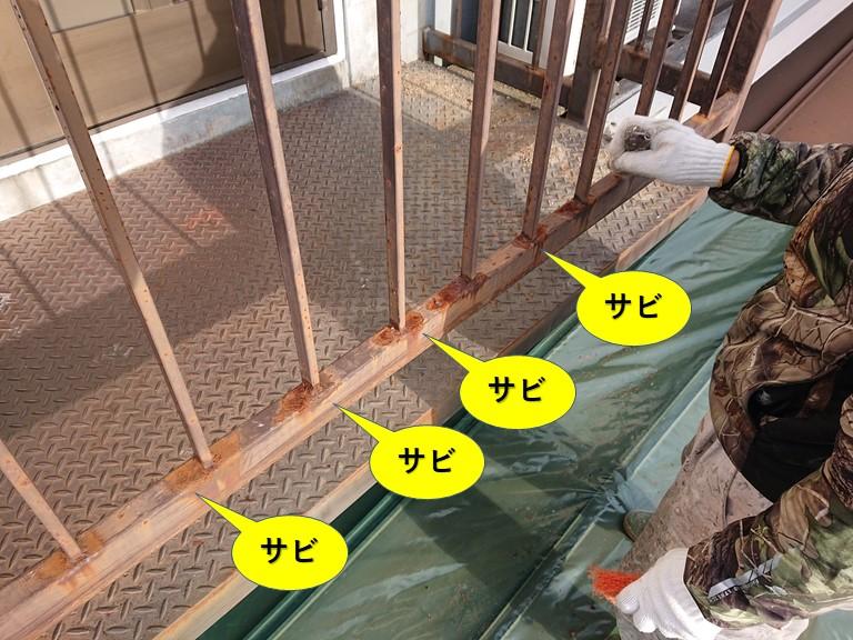 岸和田市の鉄骨階段のサビ
