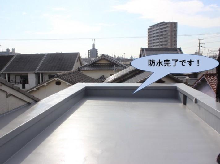 岸和田市の陸屋根防水完了です!