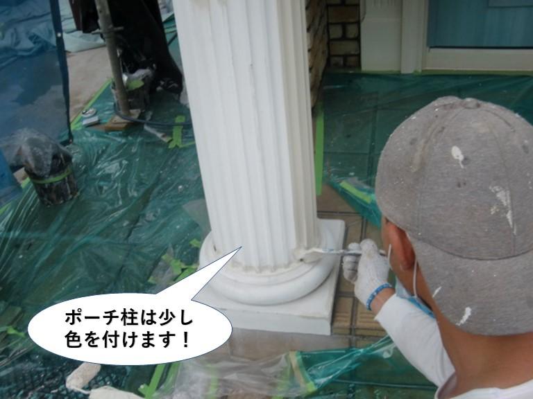 阪南市のポーチ柱は少し色を付けて塗装します