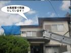 和泉市の住宅で台風被害で雨漏り発生