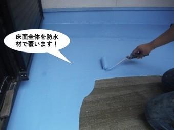 熊取町のベランダの床面全体を防水材で覆います