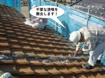 泉佐野市の不要な漆喰を撤去します