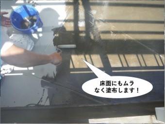 熊取町のベランダの床面にもムラなく塗布