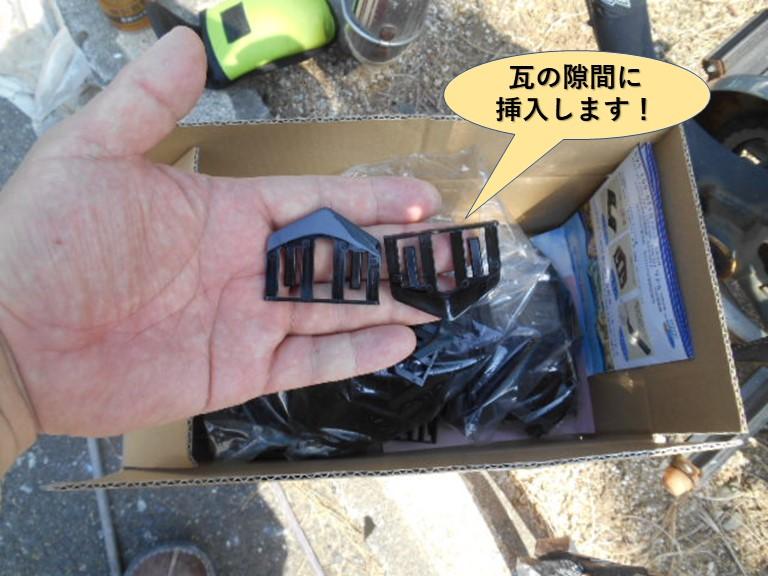 泉大津市でタスペーサーを瓦の隙間に挿入します