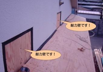 泉北郡忠岡町でキッチンの庇の上の壁を撤去