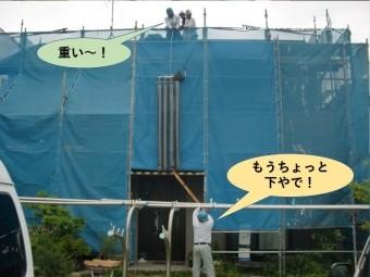 阪南市のソーラー解体中