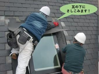 岸和田市の瓦の下にルーフィングを差し込みます