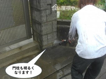 岸和田市の門柱も明るくなります!