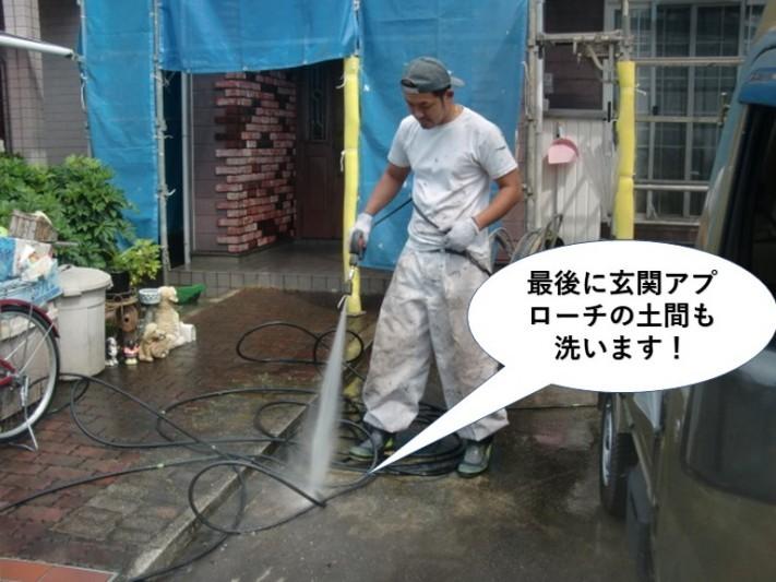 和泉市の玄関アプローチの土間も洗浄