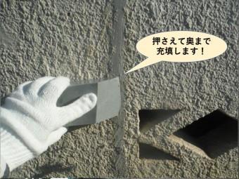 和泉市の樹脂を押さえて奥まで充填します