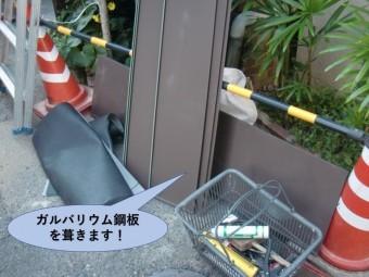 岸和田市の庇にガルバリウム鋼板を葺きます!