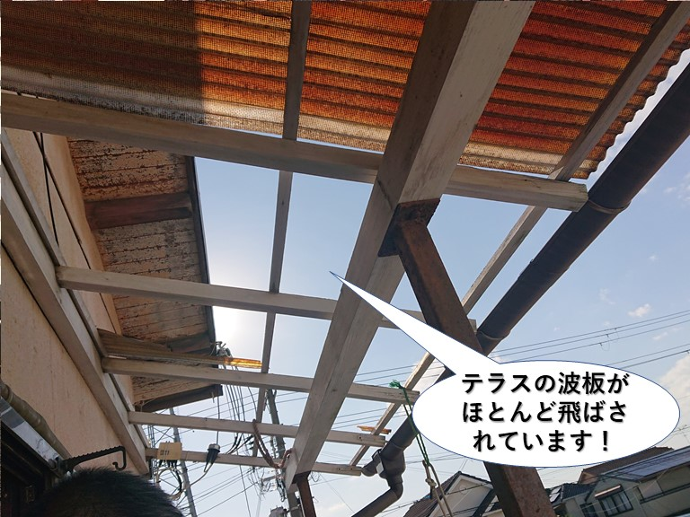阪南市のテラスの波板がほとんど飛ばされています