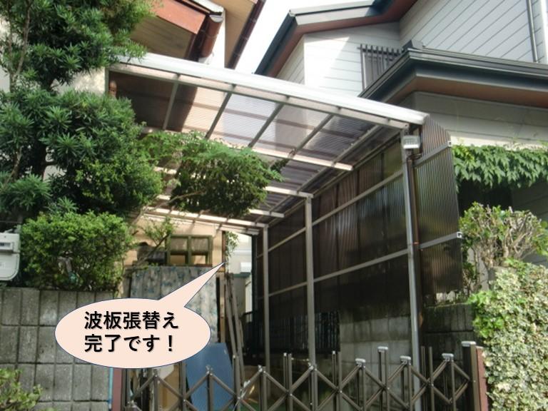 和泉市の波板張替え完了です