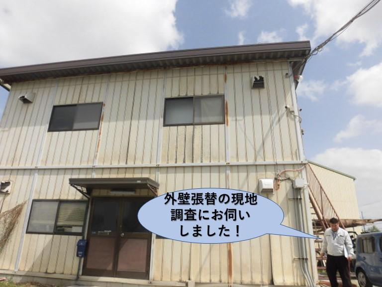 和泉市の事務所の外壁張替の現地調査