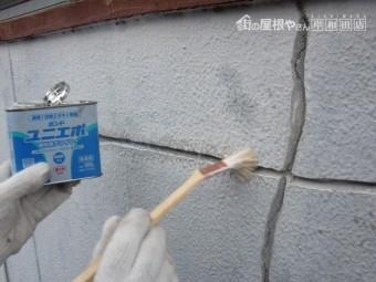 泉北郡忠岡町の塀のひび割れに下地処理剤塗布