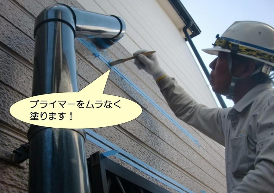 岸和田市池尻町で目地にプライマー塗布