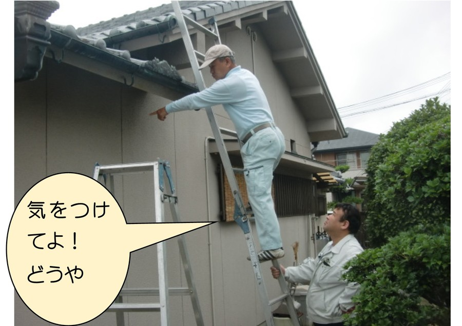 玄関上部の雨漏りの原因を調査のた屋根にあがります。
