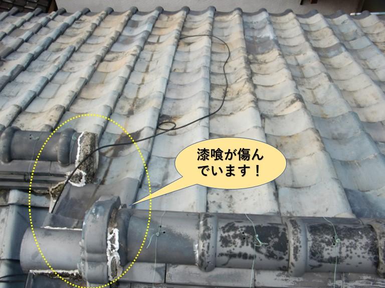 貝塚市の屋根の漆喰が傷んでいます