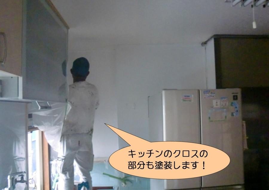 泉北郡忠岡町でキッチンのクロス壁塗装
